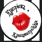 Kuopion Kauneuspilkku